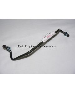 GTO and 3000GT Rear Steering Rack Pressure Pipe